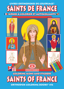 Orthodox Coloring Books #56 - Saints of France - With poster and stickers