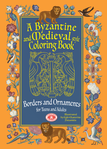 Orthodox Coloring Books #58 - A Byzantine and Medieval style Coloring Book - Borders and Ornaments - For Teens and Adults