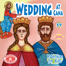 Load image into Gallery viewer, 59 - Paterikon for Kids -Wedding at Cana