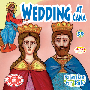 59 - Paterikon for Kids -Wedding at Cana