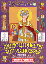 "Load image into Gallery viewer, Orthodox Coloring Books #59 - ""My Holy Queens and Princesses"" With poster and stickers"