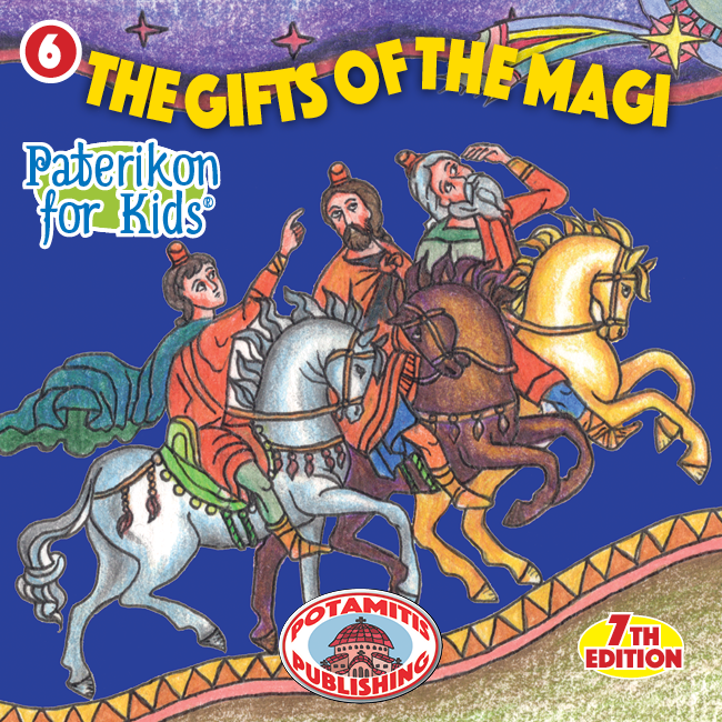 6 Paterikon for Kids - The Gifts of the Magi