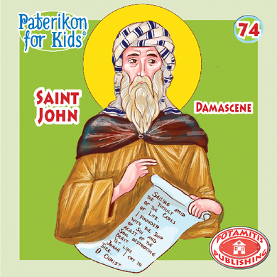74 - Paterikon for Kids - Saint John of Damascus