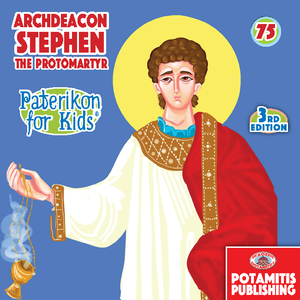 75 - Paterikon for Kids - Saint Stephen the First Martyr