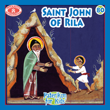 Load image into Gallery viewer, 80 - Paterikon for Kids - Saint John of Rila