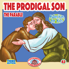Load image into Gallery viewer, 82 - Paterikon for Kids - The Prodigal Son