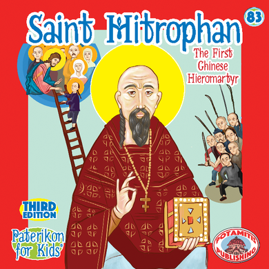83 - Paterikon for Kids - Saint Mitrophan