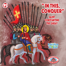 Load image into Gallery viewer, 91 - Paterikon for Kids - In this, conquer!