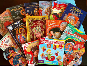 All Hardcover Books - Orthodox Value Package!