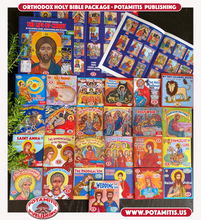 Load image into Gallery viewer, Orthodox Bible Package