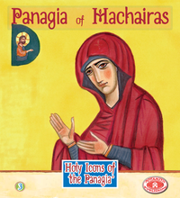 Load image into Gallery viewer, Holy Icons of the Panagia #3 - Panagia Machaira