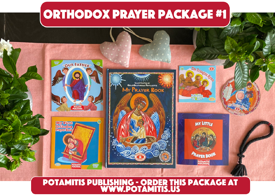Orthodox Prayer Package