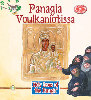 English - Set - Holy Icons of the Panagia