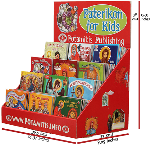 2 Full Sets - Paterikon 1-89 & a beautiful display*! Perfect for a Church bookstore.
