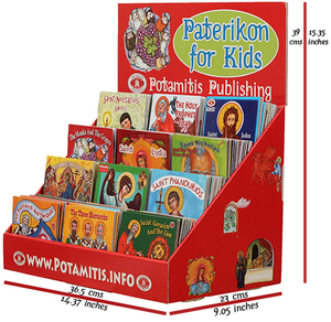 "Special Package! We celebrate 10 years ""Paterikon for Kids"" (December 2, 2020) – All 105 books in one impressive set – plus display!"