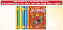 "Load image into Gallery viewer, NEW BOOK - My Synaxarion ""A Saint for Every Day"" - SEPTEMBER"