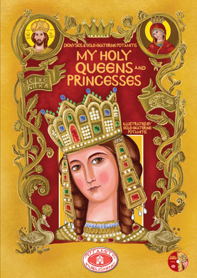 Hardcover #12 - My Holy Queens and Princesses