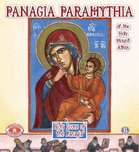 Load image into Gallery viewer, 2 - Holy Icons of the Panagia - Paramythia