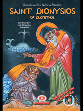 Load image into Gallery viewer, Hardcover #1 - Saint Dionysios of Zakynthos, includes CD