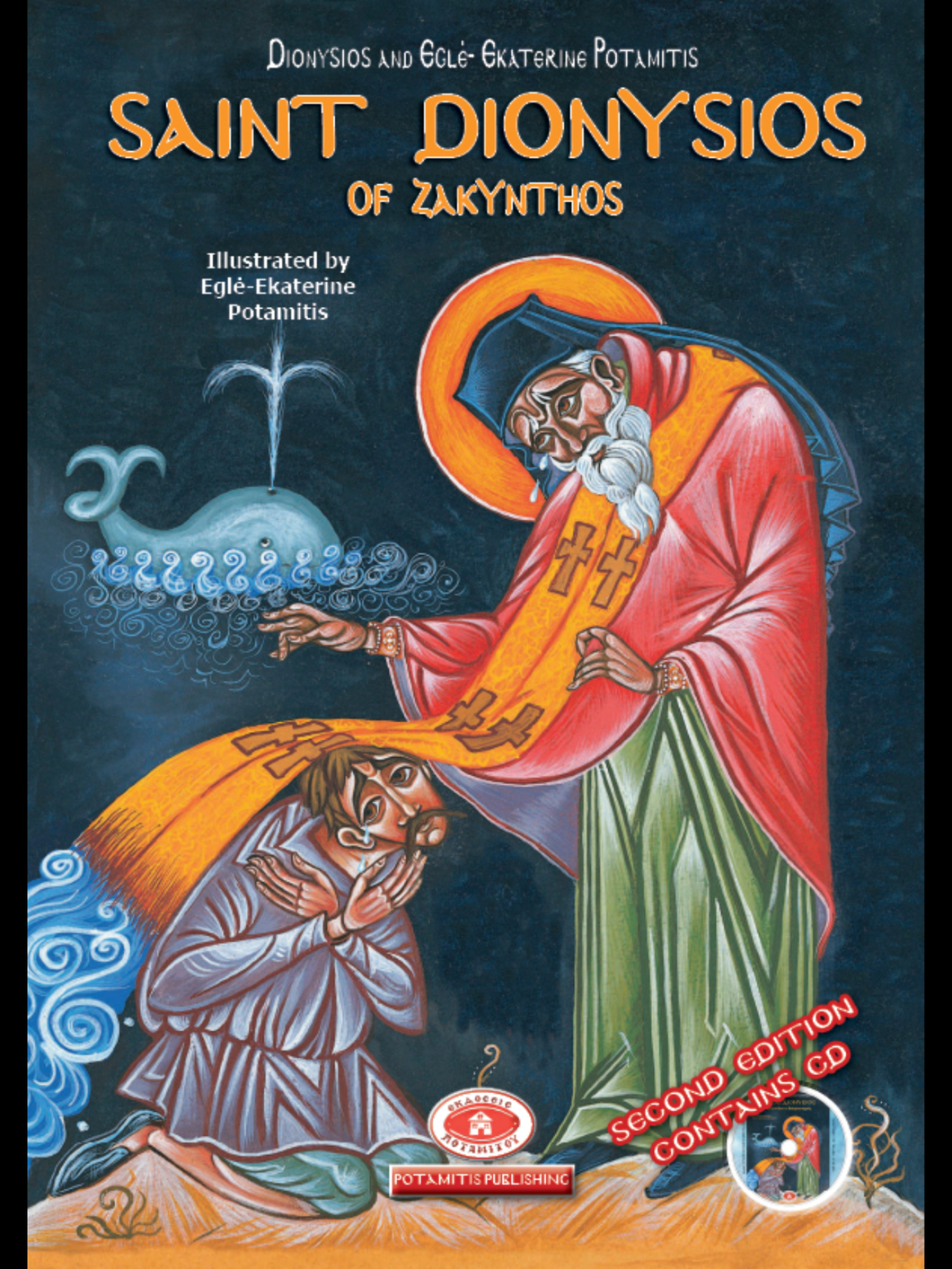 Hardcover #1 - Saint Dionysios of Zakynthos, includes CD