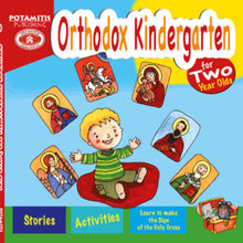 Load image into Gallery viewer, Hardcover #11 - Orthodox Kindergarten for two-year-olds