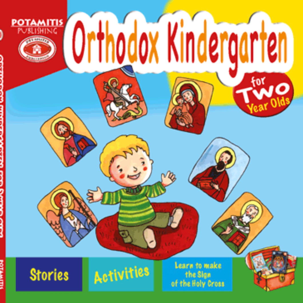 Hardcover #11 - Orthodox Kindergarten for two-year-olds