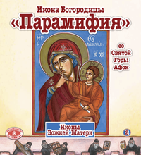 Load image into Gallery viewer, PACKAGE! ALL 21 BOOKS IN RUSSIAN, -22% OFF!