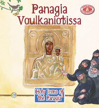 Load image into Gallery viewer, Holy Icons of the Panagia #1 - Panagia Voulkaniotissa