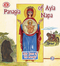 Load image into Gallery viewer, Holy Icons of the Panagia #5 - Panagia Of Ayia Napa
