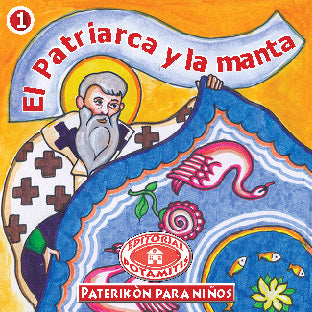 Paterikon for Kids-Spanish/Español(vol. 1-12)