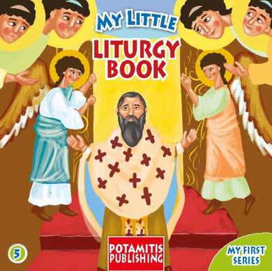 CHURCH-OFFER - 30 of My Little Liturgy Book