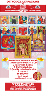 Orthodox July Package #1