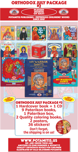 Orthodox July Package #2