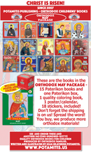 Load image into Gallery viewer, Orthodox May Package