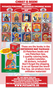 Orthodox May Package