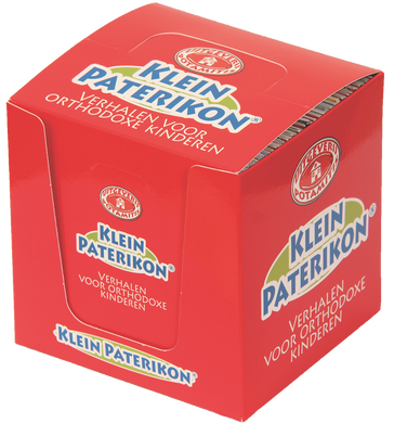 Paterikon for Kids-Dutch/Nederlands (vol. 1-12)