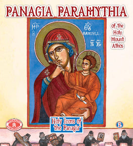Holy Icons of the Panagia #1, 2, 4, 5 English - Set of four
