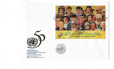 1995 UN United Nations Vienna Sc # 191 Quality First Day Cover (CN79)