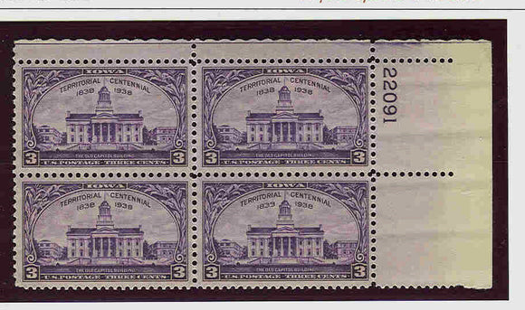 1938 Iowa Territoral Centennial Plate Block of 4 3c Postage Stamps - MNH, OG - Sc# 838