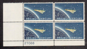 1962 Space Project Mercury Plate Block Of 4 4c Postage Stamps - MNH, OG - Sc# 1193 - CX213