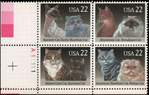 1988 Cats - Plate Block Of 4 22c Postage Stamps Sc# 2372-2375 - MNH - CX805
