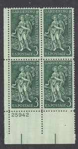 1958 - Gardening & Horticulture Plate Block Of 4 3c Postage Stamps - Sc# 1100 - MNH, OG - CX583