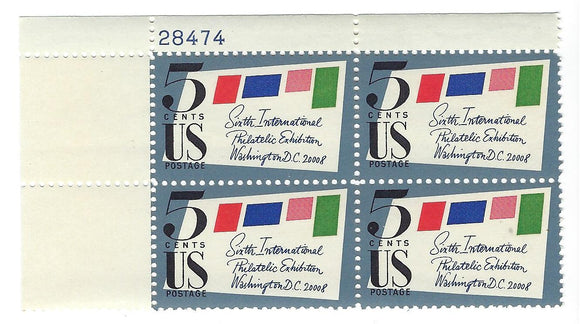 1966 Philatelic Exhibition Washington DC Plate Block Of 4 5c Postage Stamps - MNH, OG - Sc# 1310`- CX210