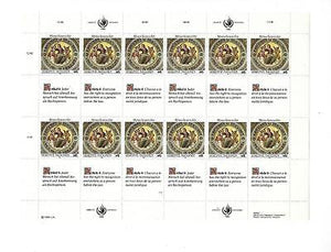 1989 United Nations Vienna -Sc# 96 - MNH Full Sheet! - Rights Article 6 (CO78)