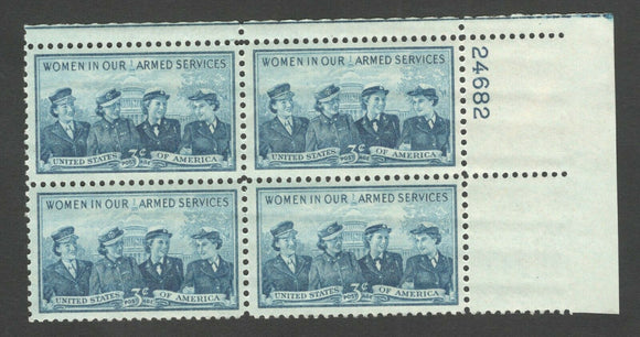 1952 Women In Our Armed Services Plate Block of 4 3c Postage Stamps - MNH, OG - Sc# 1013