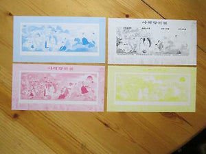 VEGAS - 2002 Rare Korea Stamp Proofs Set Of 4 - Sc# 4216 - MNH - (CZ30)