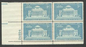 1954 Columbia University Plate Block of 4 3c Postage Stamps - MNH, OG - Sc# 1029