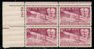 1949 Wright Brothers Airmail Plate Block 4 6c Postage Stamps - Sc C45 - MNH - CW400a