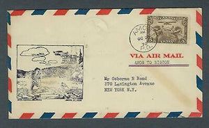 VEGAS - 1930 Canada Amos-Siscoe First Flight Cover - EX253