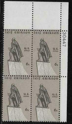 1968 USA Leif Erikson Plate Block Of 4 6c Stamps - MNH, OG - Scott# 1359 - CX348